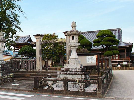 南島原市有家町の専念寺