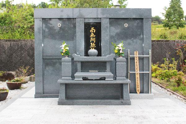 光明寺の納骨堂