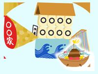 長崎では初盆に精霊船(しょうろうぶね)を作って故人を送ります。